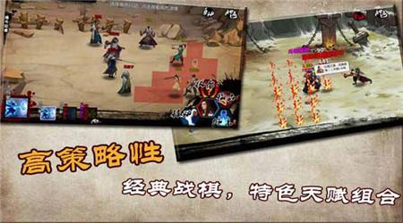 金庸群侠传x版2.0截图1
