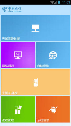 10000管家安卓版v1.0.0.14 官方版截图0