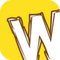 我趣购物(国内首款趣味性购物软件)V1.3.4官方安卓版