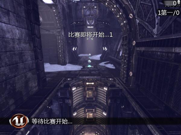 虚幻竞技场3:黑盒版截图2