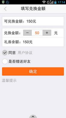 阿拉订(多元化生活服务平台)V2.3.0.20官方安卓版截图2