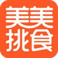 美美挑食(美食购物分享)V3.0.8安卓版