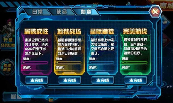 异形突袭:禁区全部武器解锁助手破解版截图2