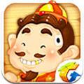 欢乐斗地主(QQ游戏官方版) 5.4