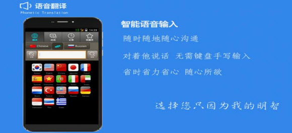 手机语音翻译软件哪个好_手机语音翻译器下载排行