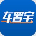 车置宝(二手车在线竞拍平台)V3.1.1官方安卓版