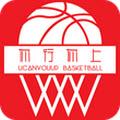 你行你上(篮球信息咨询大全) V1.0.41安卓版