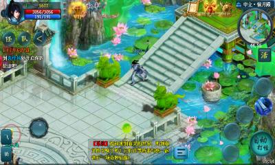 梦想征途(万人仙侠国战)九游安卓版v1.0截图2