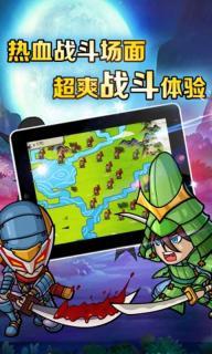 战国之道(日本战国题材)手游安卓版v2.1.5截图2