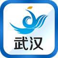武汉生活资讯(武汉旅游必备)V1.2安卓版