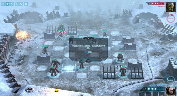 战锤40K:弑君者截图3