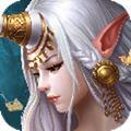 上古召唤者(中世纪魔幻arpg)安卓版v1.0