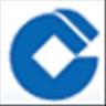 中国建设银行E路护航网银安全组件 V1.0.9.5 官方最新版