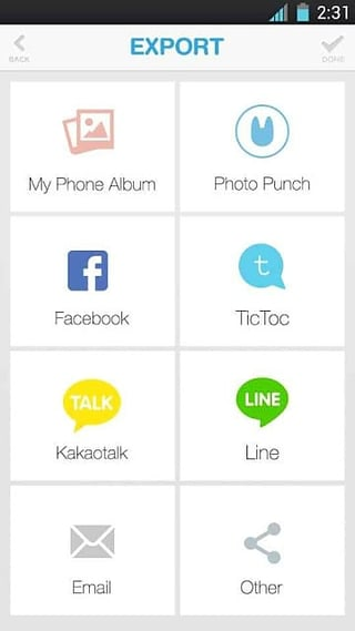 (Photo Punch)抠图神手安卓版v1.8.6官方免费版截图0
