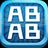 ABAB游戏盒子