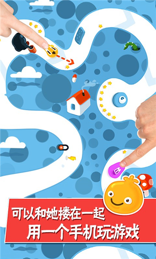 范二布丁(手指滑动)安卓休闲游戏截图1