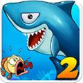饥饿鲨鱼2(大鱼吃小鱼) 2.2