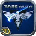 坦克警戒烧饼修改器 v3.1 安卓版