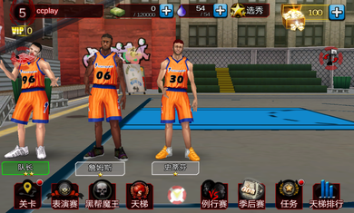决战篮球(篮球卡牌养成玩法)安卓版1.5截图0
