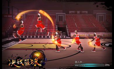 决战篮球(篮球卡牌养成玩法)安卓版1.5截图1