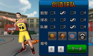 决战篮球(篮球卡牌养成玩法)安卓版1.5截图2