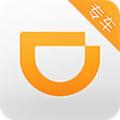 滴滴专车安卓版 V2.3.1最新免费版