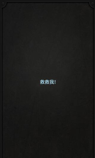 生命线安卓手游汉化版v1.3.4截图3
