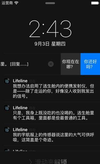 生命线安卓手游汉化版v1.3.4截图0