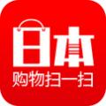 日本购物扫一扫安卓版V1.0.0免费版