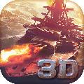 雷霆海战(二战海战模拟)官网正式版