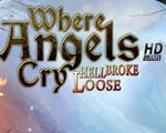 天使在哭泣2:堕者之泪典藏版