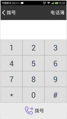 91老人桌面安卓版v1.0.5 官方版截图0