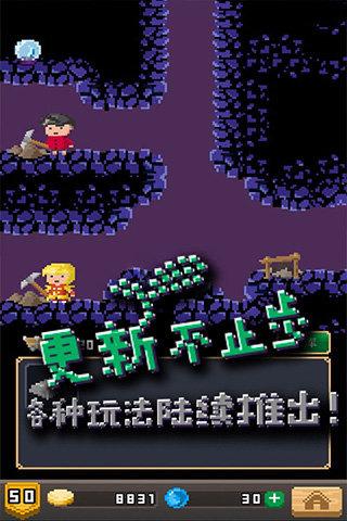 锻冶屋英雄谭(像素经营)安卓版2.1.2截图4
