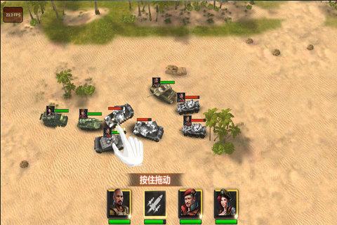 铁甲征途(现代战争即时策略)安卓版v1.1截图0