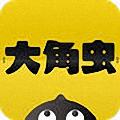 大角虫漫画安卓版 v1.7.1官方免费版