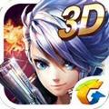 腾讯天天酷跑3D无敌版1.1.7