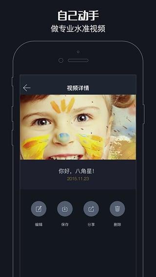 视频制作-照片剪辑安卓版v3.2.2官方免费版截图0