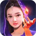 蜀山战纪之剑侠传奇V1.2官方安卓版