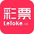 乐透客彩票安卓版 V3.0.9官方版