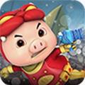 猪猪侠-官方正版ARPG