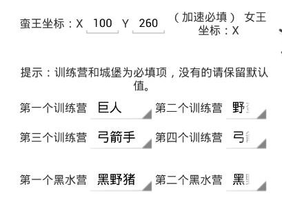 COC捕鱼达人专业版v5.1截图1