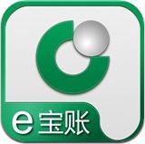 中国人寿e宝账 for Androidv14 安卓版
