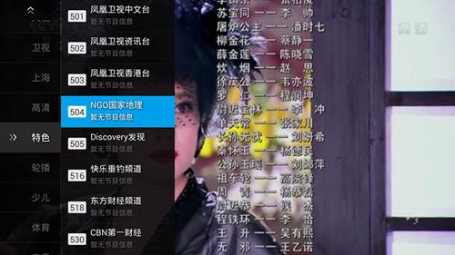 地方电视直播TV版v2.0绿色免费版截图1