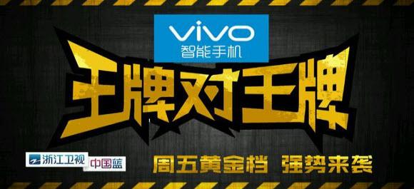 浙江卫视直播软件