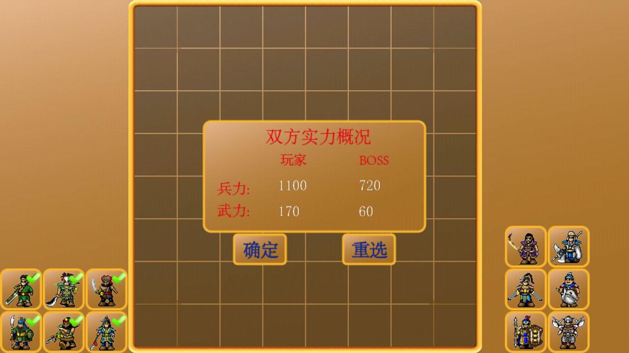 三国名将养成手游v1.0.7截图3