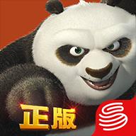网易功夫熊猫3无限元宝修改版