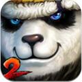 太极熊猫2官方电脑版