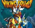 维京小队(Viking Squad)中文版