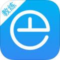 小巴学车教练端V2.1.1苹果版