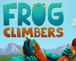 青蛙攀岩者(Frog Climbers)